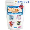 セスキ炭酸ソーダ(200g)[シミ取り セスキ炭酸ソーダ 送料無料]