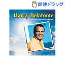 Artist Name: H - ハリー・ベラフォンテ オール・ザ・ベスト CD AO-028(1枚入)