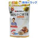 あじかんのおいしいごぼう茶(1.0g*15包)