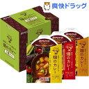アマノフーズ 畑のカレー 3種セット(3食入)【アマノフーズ】