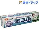 デンタル 歯みがき 歯磨き粉