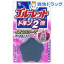 ブルーレット ドボン 2倍 ラベンダーの香り(120g)【ブルーレット】[トイレ用品]