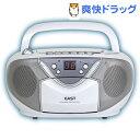 AM/FMステレオCDラジカセ CD-39-W(1台)【送料無料】