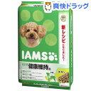 アイムス 成犬用 健康維持用 チキン 小粒(12kg)【IA...