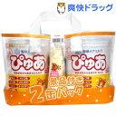 雪印メグミルク ぴゅあ 景品付き2缶パック(820g*2缶)...