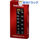 AudioComm ライターサイズラジオ イヤホン専用 レッド RAD-P075N-R(1台)【OHM】