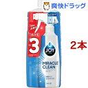 ジョイ ミラクル・クリーン 泡スプレー 食器用洗剤 微香タイプ 詰替用 3回分(690ml*2本セット)【ジョイ(Joy)】