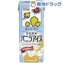 キッコーマン 豆乳飲料 バニラアイス(200ml*18本入)【キッコーマン】