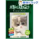ショッピング猫砂 木製の消臭猫砂 コニファー(12L)