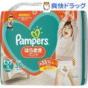 ショッピングパンパース パンパース おむつ さらさらケア はらまきパンツ ビッグXL(36枚入)【パンパース】