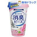 猫トイレまくだけ 香り広がる消臭ビーズ やさしいピュアフローラルの香り(450mL)【170317_soukai】