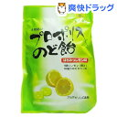 プロポリスのど飴はちみつレモン味(46g)