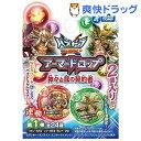 パズドラクロス アーマードロップ 第1弾 BOX(1セット)【送料無料】