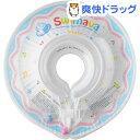 スイマーバ うきわ首リング プチ(1セット)【スイマーバ(SWIMAVA)】[おもちゃ 知育玩具]【送料無料】