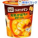 じっくりコトコト こんがりパン 完熟かぼちゃポタージュ(1コ入)【じっくりコトコト】