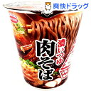 タテロング 厚切太麺 濃いつゆ肉そば(1コ入)