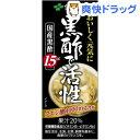 伊藤園 黒酢で活性(200mL*24本入)