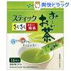 お〜いお茶 さらさら抹茶入り緑茶 スティック(16本入)