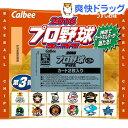 【訳あり】2016プロ野球チップス(22g)