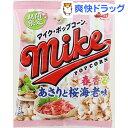フリトレー マイクポップコーン 春香るあさりと桜海老味(45g)