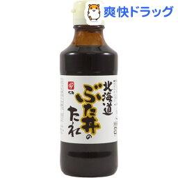 北海道ぶた丼のたれ(245g)