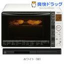 電子レンジ MRO-RS7(W)(1台)【送料無料】