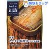 おいしい缶詰 国産さんまの塩焼き かぼす風味(100g)