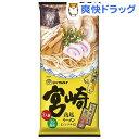宮崎鶏塩ラーメン(212g)