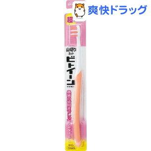 ビトイーン ハブラシ コンパクト ライオン 歯ブラシ
