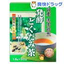 ★税抜3000円以上で送料無料★発酵どくだみ茶 1.5gX30袋