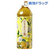 神戸居留地 ジャスミン茶(500mL*24本入)【HLSDU】 /【神戸居留地】[ジャスミン茶 お茶]【】