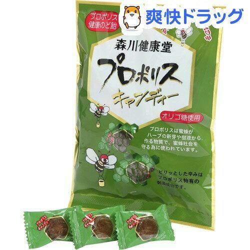 プロポリスキャンディー(100g)[ミツバチ お菓子]...:soukai:10046726