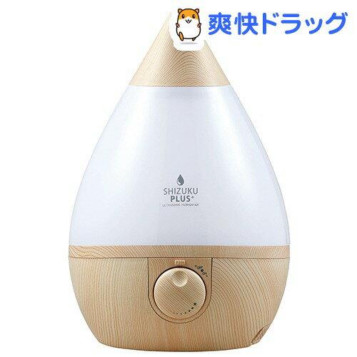 アピックス 超音波式アロマ加湿器 SHIZUKU AHD-014 ナチュラルウッド(1台)【アピックス】【送料無料】