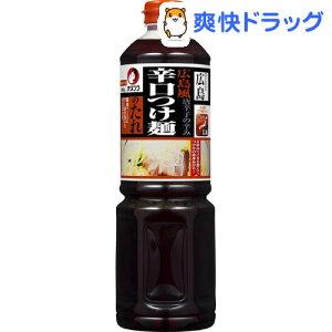 オタフク 広島風辛口つけ麺のたれ(1L)