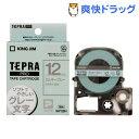テプラ・プロ テープカートリッジ カラーラベル ソフト ミルキーブルー 12mm SW12BH(1コ入)【テプラ(TEPRA)】