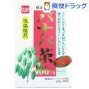 ★税抜3000円以上で送料無料★健康茶シリーズ バナバ茶100% 箱入り 75g(2.5gX30包)