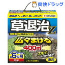 GF草退治Z 粒剤(3kg)【草退治】【送料無料】