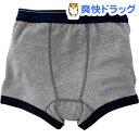 ニシキナイティパンツ 男児 ボクサー おねしょパンツ グレー 150cm(1枚入)【送料無料】