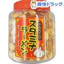 ベスト食品 スタミナラーメン(450g)