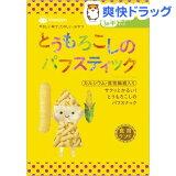 和光堂 食育ランド とうもろこしのパフスティック(25g)【食育ランド】[お菓子?おやつ]