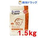 ドクターズケア 猫用 キドニーケア フィッシュテイスト(1.5Kg)【ドクターズケア】[特別療法食]【送料無料】