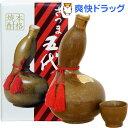 山元酒造 さつま五代 芋焼酎 25度 ひょうたん徳利(720mL)