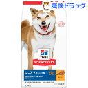サイエンスダイエット シニア 小粒 高齢犬用(6.5kg)【dalc_sciencediet】【n9s】【z8s】【サイエンスダイエット】[ドッグフード]