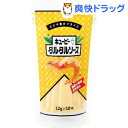 キユーピー タルタルソース スティック(12g*10本入)