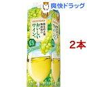 サントリー 酸化防止剤無添加のおいしいワイン 白 紙パック(1800ml*2本セット)【酸化防止剤無添加のおいしいワイン。】