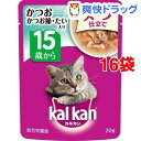 カルカンパウチ極みだしスープ仕立て 15歳から かつお節入りかつおとたい(70g*16コセット)【カルカン(kal kan)】