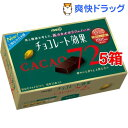 チョコレート効果 カカオ72%(75g*5コセット
