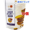 低糖質ロカボクッキー(2枚*5袋入*10コセット)