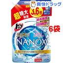 トップ スーパー ナノックス 詰替 超特大(1.3kg 6コセット)【スーパーナノックス(NANOX)】
