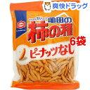 亀田の柿の種100%(130g*6コ)【亀田の柿の種】